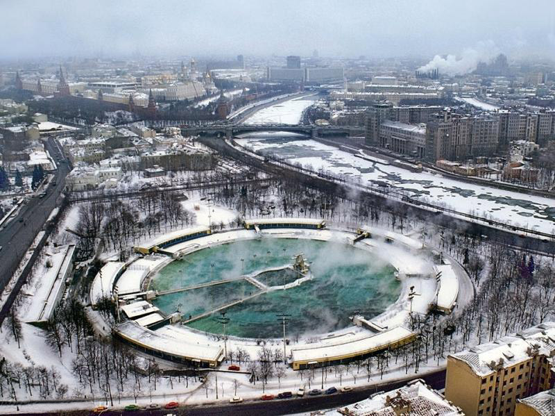 Бассейн справка Москва Метрогородок