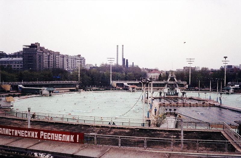 Справка в бассейн Москва Котловка с доставкой